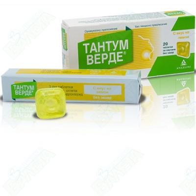 ТАНТУМ ВЕРДЕ ТАБЛ Х 20