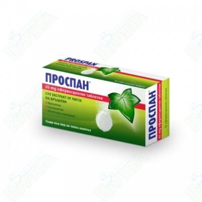 ПРОСПАН ЕФEРВЕСЦЕНТНИ ТАБЛЕТКИ Х 10
