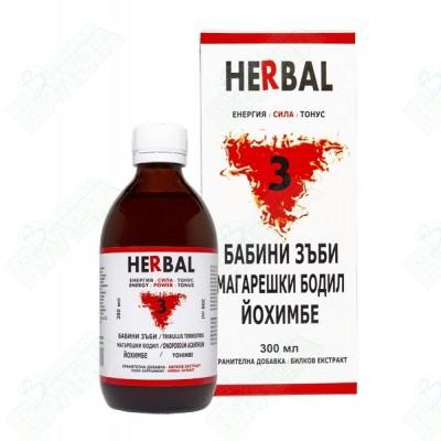 ХЕРБАЛ 3  Д-Р ГЕОРГИЕВ 300МЛ