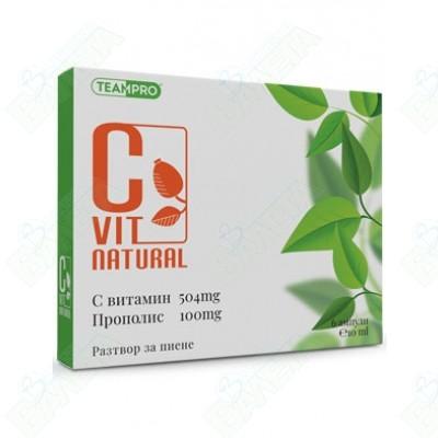 C Vit Natural / Витамин С натурал ампули по 10 мл x 6
