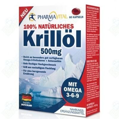 Pharma Vital Krill Oil / ФАРМА ВИТАЛ КРИЛ ОЙЛ КАПСУЛИ 500 мг х 60