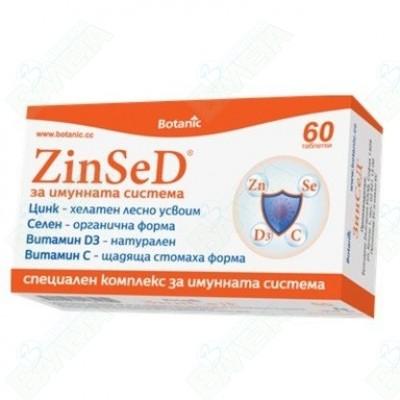 Vitagold ZinSeD / ЗИНСЕД ЗА ИМУННАТА СИСТЕМА таблетки Х 60