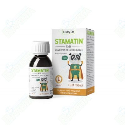 STAMATIN KIDS / СТАМАТИН КИДС КРУША 100 мл