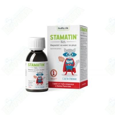 STAMATIN KIDS / СТАМАТИН КИДС ЧЕРЕША 100 мл