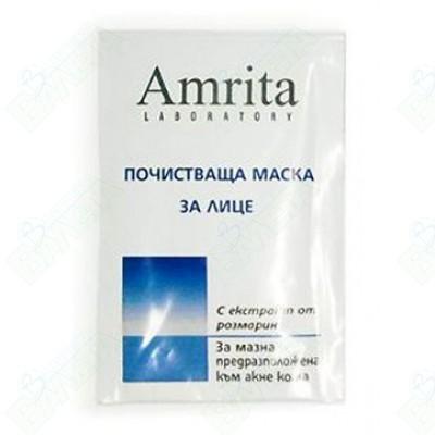 АМРИТА МАСКА ЗА ЛИЦЕ ДЕПИГМЕНТ.
