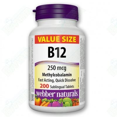 ВИТАМИН В12 (MЕТИЛКОБАЛАМИН) 250MCG Х200 СУБЛИНГВАЛНИ ТАБЛЕТКИ - WEBBER NATURALS 3076