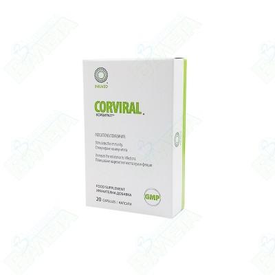 CORVIRAL INKMED / КОРВИРАЛ ИНКМЕД за стимулиране на имунитета КАПСУЛИ 430 мг Х 20