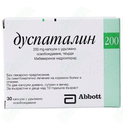 ДУСПАТАЛИН ТАБЛ 200 МГ Х 30