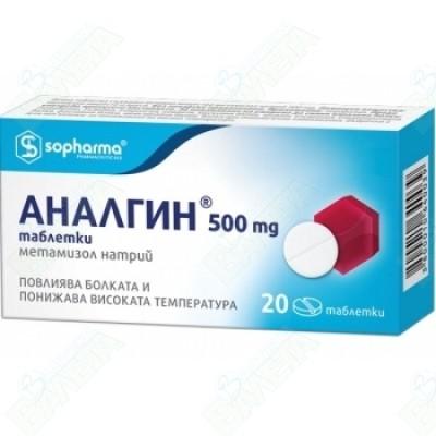 АНАЛГИН ТАБЛ 500МГ 2 Х 10 СФ