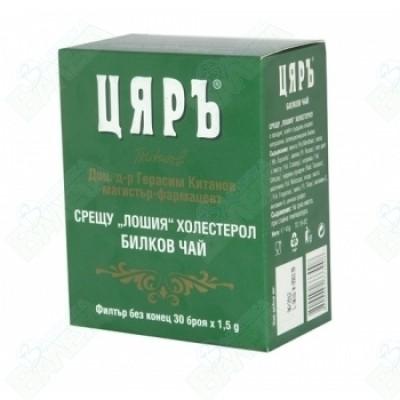 "ЧАЙ ЦЯРЪ СРЕЩУ ""ЛОШИЯ"" ХОЛЕСТЕРОЛ Х 30"