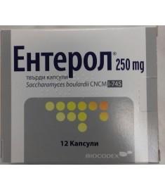 ЕНТЕРОЛ 250 мг КАПС. 12бр