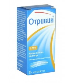 ОТРИВИН сол.0.05% 10мл.