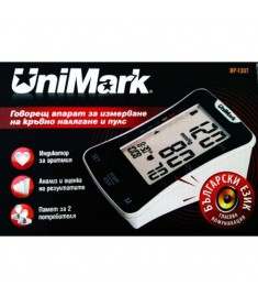 АПАРАТ ЗА КРЪВНО-ГОВОРЕЩ UNIMARK BP-1307