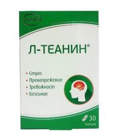 Л-ТЕАНИН М тбл.200мг.х30