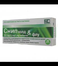 СНИП  КОЛД & ФЛУ ТАБЛ. 325МГ/15МГ/1МГ  Х 20