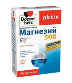 ДОПЕЛХЕРЦ МАГНЕЗИЙ 500 Х 30 ТАБЛ.