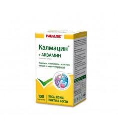 КАЛМАЦИН С АКВАМИН Х 100 Walmark