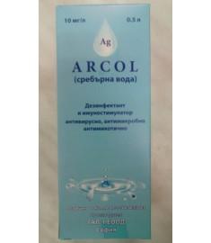 АРКОЛ сол.10мг/л.500мл./Сребърна вода/