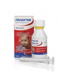 PANACTIV / ПАНАКТИВ СИРОП 100/5 120 мл