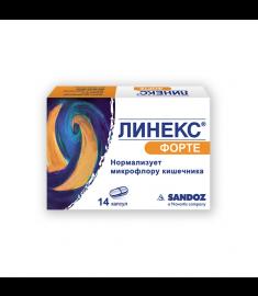 ЛИНЕКС ФОРТЕ капс.х14