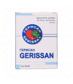 ГЕРИСАН 150 Х 30 КАПС