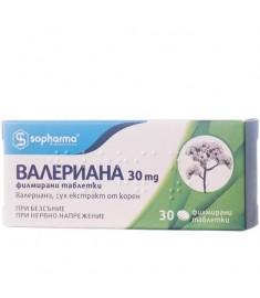 ВАЛЕРИАНА 30 МГ Х 30 ТАБЛ SOPHARMA