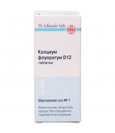ШУСЛЕРОВА СОЛ N 1 CALCIUM FLUORATUM D12 таблетки х 200