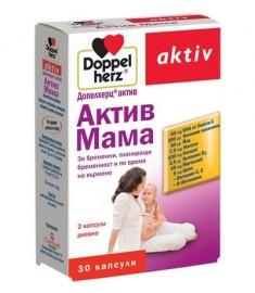 ДОПЕЛХЕРЦ АКТИВ МАМА капс.х30