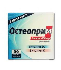 ОСТЕОПРИМ КАЛЦИЙ 600 МГ Х 56 ТБ