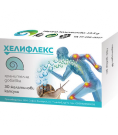 ХЕЛИФЛЕКС  Х 30 КАПС