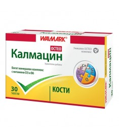 КАЛМАЦИН ОСТЕО ТАБЛ. Х 30 Walmark