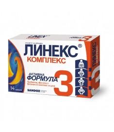 ЛИНЕКС КОМПЛЕКС КАПС.Х 14