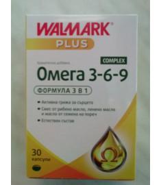 ОМЕГА 3-6-9 ТАБЛ. 500МГ Х 30 Walmark