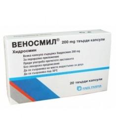 ВЕНОСМИЛ КАПС. 200МГ Х 20