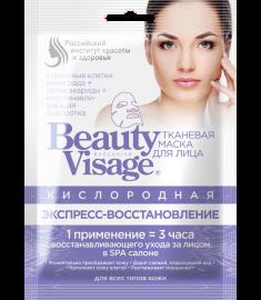 Fito cosmetic Beauty Visage / МАСКА ЗА ЦЯЛО ЛИЦЕ ВЪЗСТАНОВЯВАЩА 25 мл
