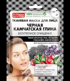 Fito cosmetic / ФИТО КОЗМЕТИК МАСКА ЗА ЦЯЛО ЛИЦЕ С ЧЕРНА КАМЧАТСКА ГЛИНА Народни Рецепти 25 мл