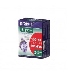 ПРОЕНЗИ РАПИД ПЛЮС 120 ТБЛ. + 60 ТБЛ. ПОДАРЪК