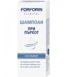 ФОРФОРИН ШАМПОАН ПРИ СУХ ПЪРХОТ 200МЛ