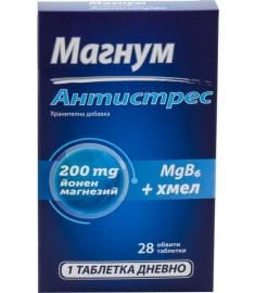MAGNUM ANTISTRESS / МАГНУМ АНТИСТРЕС таблетки Х 28