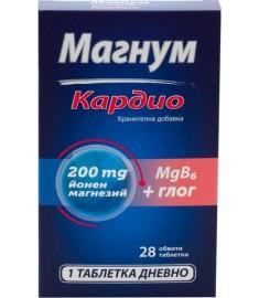 MAGNUM CARDIO / МАГНУМ КАРДИО таблетки Х 28