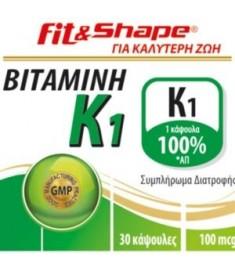 ВИТАМИН К1 100 мкг Х 30 КАПСУЛИ / Fit and Shape