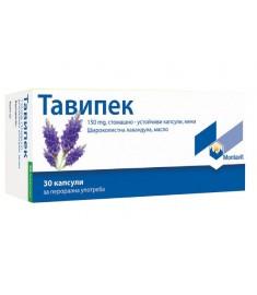 ТАВИПЕК ФОРТЕ 300 мг. х 20 капс.