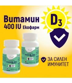 ЕКОФАРМ  ВИТАМИН D3 400IU х 50 таблетки