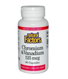 Natural Factors / НАТУРАЛ ФАКТОРС ХРОМ И ВАНАДИЙ таблетки 125 µg х  90