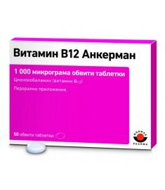 Worwag Pharma ANKERMAN / АНКЕРМАН ВИТАМИН B12 таблетки 1000 мкг х 50
