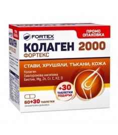 КОЛАГЕН ФОРТЕКС 2000 тбл.x60+30 ПОДАРЪК FORTEX
