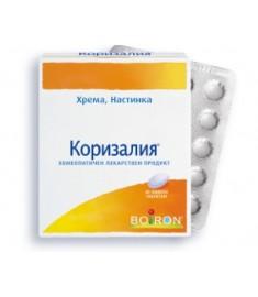 КОРИЗАЛИЯ ТАБЛЕТКИ Х 40