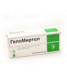 ГЕЛОМИРТОЛ 120 мг КАПСУЛИ X 20