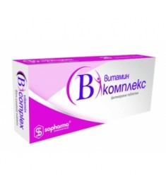 ВИТАМИН Б-КОМПЛЕКС ТАБЛ Х 20 СФ