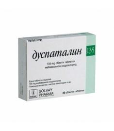 ДУСПАТАЛИН ТАБЛЕТКИ 135 мг Х 30
